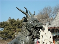 Summer_Palace_Dragon