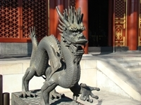 Summer_Palace_Eastern_Palace_Gate_Dragon