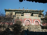 Summer_Palace_Hillside_6441